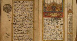 Ebû Hureyre (radıyallahu anh)'ın hayatı, Müslüman olması, hadis ilmindeki yeri ve vefatı. Ebu Hureyre'nin bazı anıları...