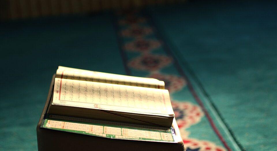 Hafızlık yapmanın hükmü, Kur'an'dan bir miktar ezberlemenin hükmü, Kur'an'dan ne kadar ezber yapılmalıdır? Kur'an ezberinin hükmü